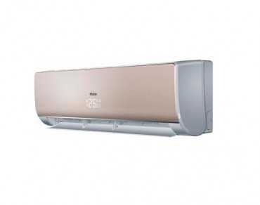 Haier Lightera DC Inverter AS18NS3ERA-G/1U18FS2ERA(S)